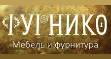 Изготовление мебели на заказ «Фурнико», г. Пермь