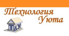 Изготовление мебели на заказ «Технология уюта», г. Екатеринбург