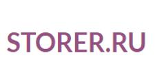 Интернет-магазин «Storer.ru», г. Москва