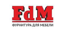 Фурнитурная компания «Fdm», г. Ярославль