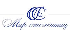 Интернет-магазин «Мир столешниц», г. Ульяновск