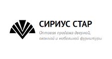Розничный поставщик комплектующих «Сириус Стар», г. Москва