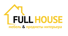 Оптовый мебельный склад «Full House», г. Санкт-Петербург
