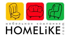 Мебельная фабрика «HOMELiKE», г. Ижевск