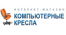 Интернет-магазин «Компьютерные кресла», г. Саратов