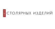 Салон мебели «Завод столярных изделий», г. Самара