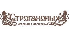 Оптовый поставщик комплектующих «Мебельная мастерская Строгановых», г. Иваново