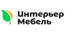 Изготовление мебели на заказ «Интерьер Мебель», г. Москва