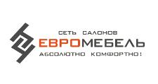 Салон мебели «Евромебель», г. Гусев