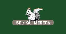 Изготовление мебели на заказ «БЕлКА Мебель», г. Новосибирск
