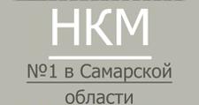 Салон мебели «НКМ-Мебель», г. Новокуйбышевск