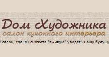 Изготовление мебели на заказ «Дом Художника», г. Рязань