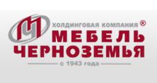 Салон мебели «Мебель Черноземья», г. Нижний Новгород