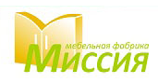 Мебельная фабрика «Миссия», г. Новосибирск