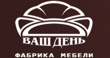 Салон мебели «Ваш день», г. Вологда