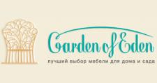 Салон мебели «Garden of Eden», г. Москва