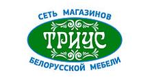 Мебельный магазин «Триус», г. Ижевск
