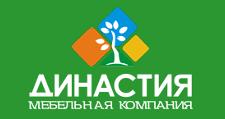 Мебельная фабрика «Династия», г. Хабаровск