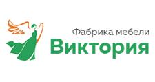 Мебельная фабрика «Виктория», г. Рыбинск