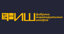 Оптовый поставщик комплектующих «ФИШ», г. Сургут