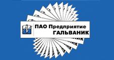 Оптовый мебельный склад «Гальваник», г. Екатеринбург
