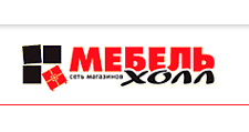 Салон мебели «Мебель Холл», г. Новокуйбышевск