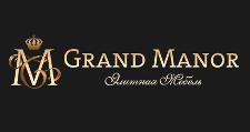 Салон мебели «Grand Manor», г. Брянск