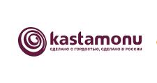 Оптовый поставщик комплектующих «KASTAMONU», г. Москва