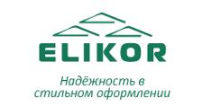 Оптовый поставщик комплектующих «ELIKOR», г. Калуга