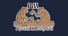 Изготовление мебели на заказ «Русский Мастеровой Групп», г. Санкт-Петербург