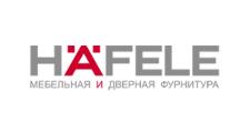 Розничный поставщик комплектующих «Хефеле Рус», г. Москва