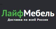 Интернет-магазин «ЛайфМебель», г. Казань