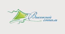 Изготовление мебели на заказ «Высокий стиль», г. Новосибирск