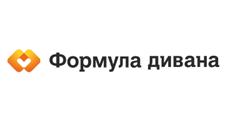 Салон мебели «Формула дивана», г. Ижевск