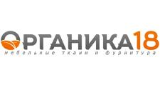 Фурнитурная компания «Органика», г. Ижевск