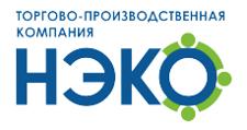 Розничный поставщик комплектующих «НЭКО», г. Пермь