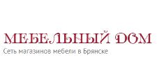 Салон мебели «Мебельный дом», г. Брянск