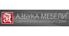 Мебельный магазин «Азбука мебели», г. Москва
