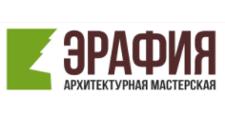 Изготовление мебели на заказ «Эрафия», г. Москва