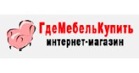 Интернет-магазин «ГдеМебельКупить», г. Реутов