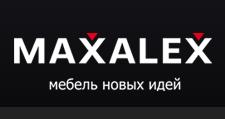 Мебельная фабрика Максалекс
