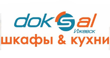 Салон мебели «Doksal-Ижевск Шкафы и Кухни», г. Ижевск