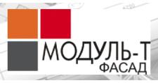 Салон мебели «Модуль-Т», г. Томск