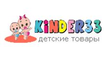 Интернет-магазин «Kinder33», г. Владимир
