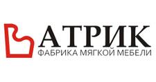 Мебельная фабрика «Атрик», г. Ульяновск