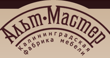 Мебельная фабрика «Альт-мастер»