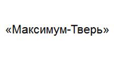 Салон мебели «Максимум-Тверь», г. Тверь