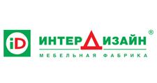 Мебельная фабрика «ИнтерДизайн», г. Калининград