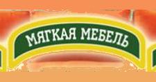 Изготовление мебели на заказ «Ренес», г. Томск