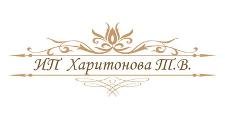 Мебельная фабрика «ИП Харитонова Т. В.», г. Санкт-Петербург